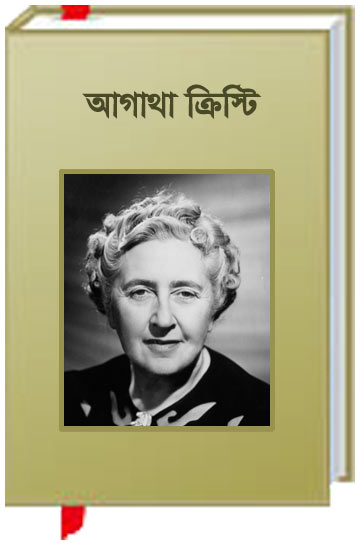Agatha Christie Books Ebook