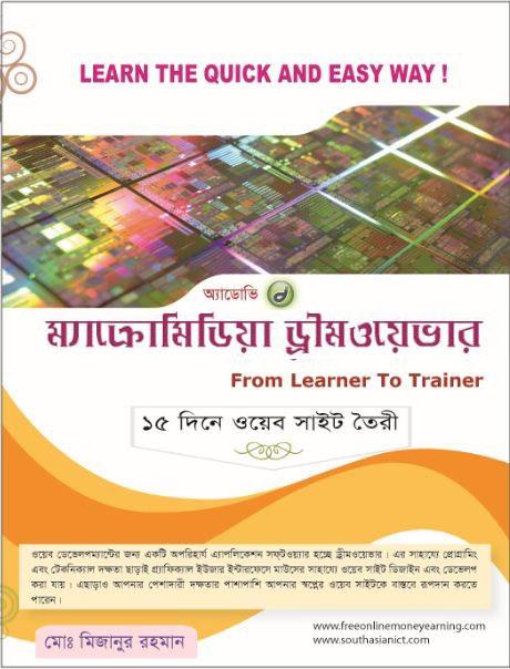 Tutorial pdf adobe photoshop bangla