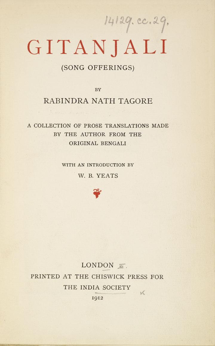 Bengali in gitanjali pdf