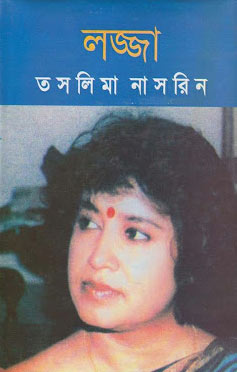 Sexual Bangla Book