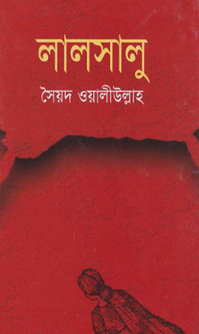 Bangla download java ebook