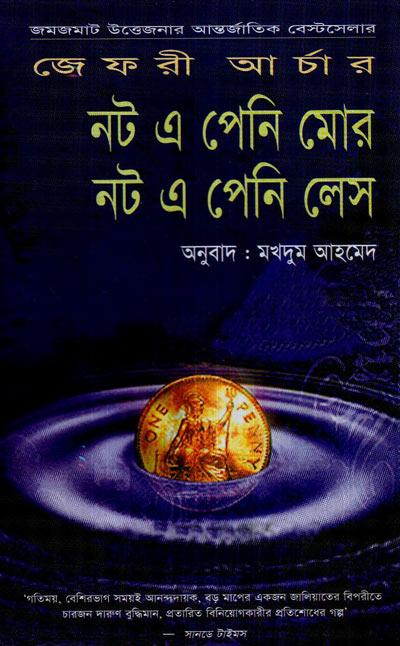 6 ti kishore rahasya upanyas by gautam roy bookiecart.
